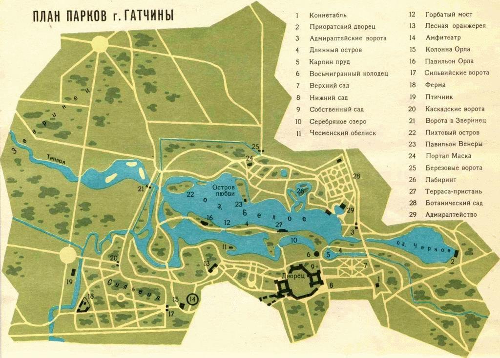 План Гатчинского парка